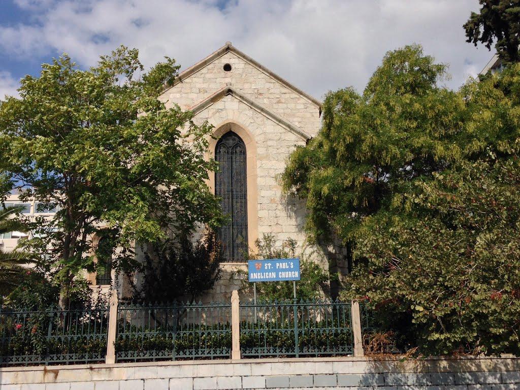 Αγγλικανικός Ναός του Αγίου Παύλου