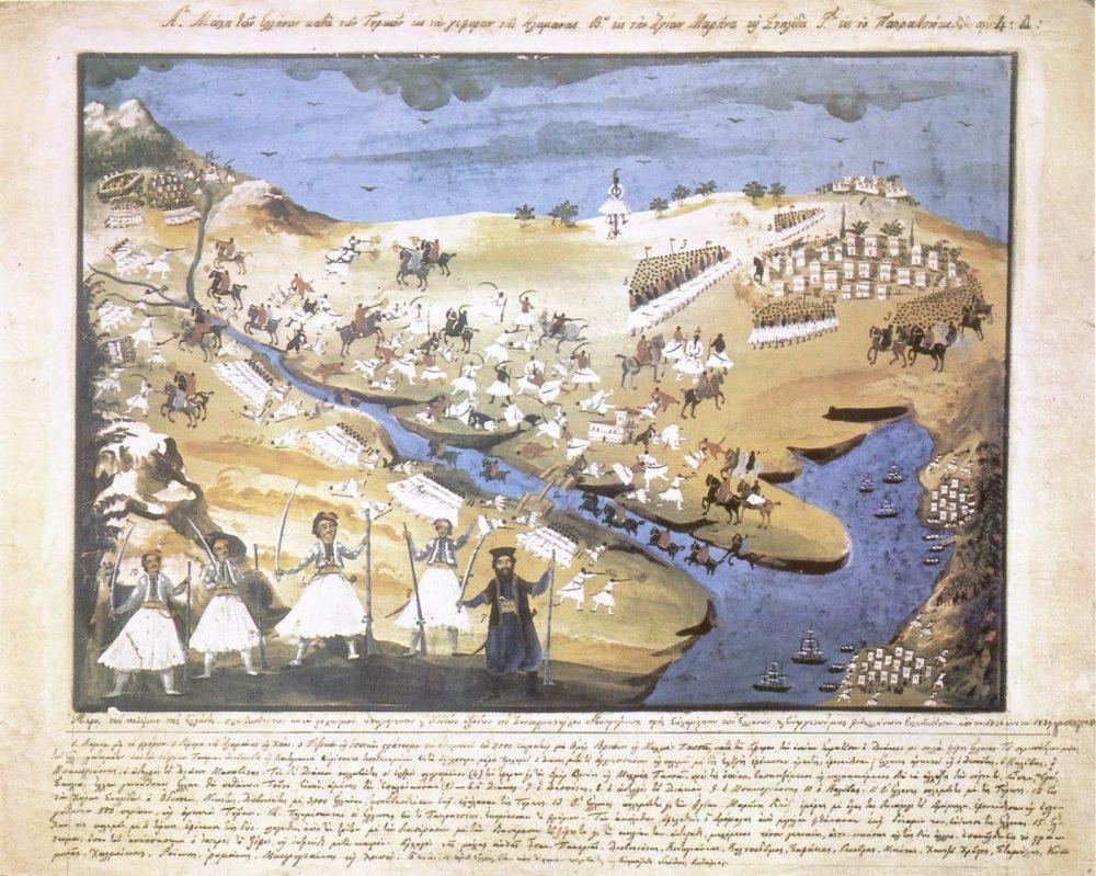 Η μάχη της Αλαμάνας και ο θάνατος του Αθανάσιου Διάκου