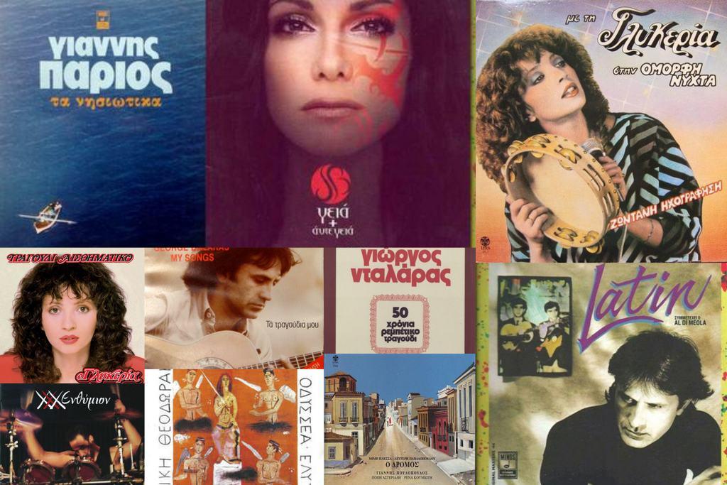 Τα 10 εμπορικότερα άλμπουμ στην Ελληνική μουσική
