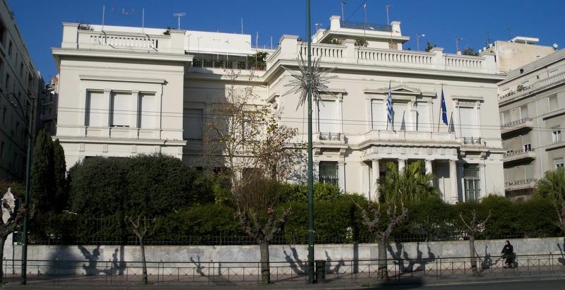 benaki-museum-athens
