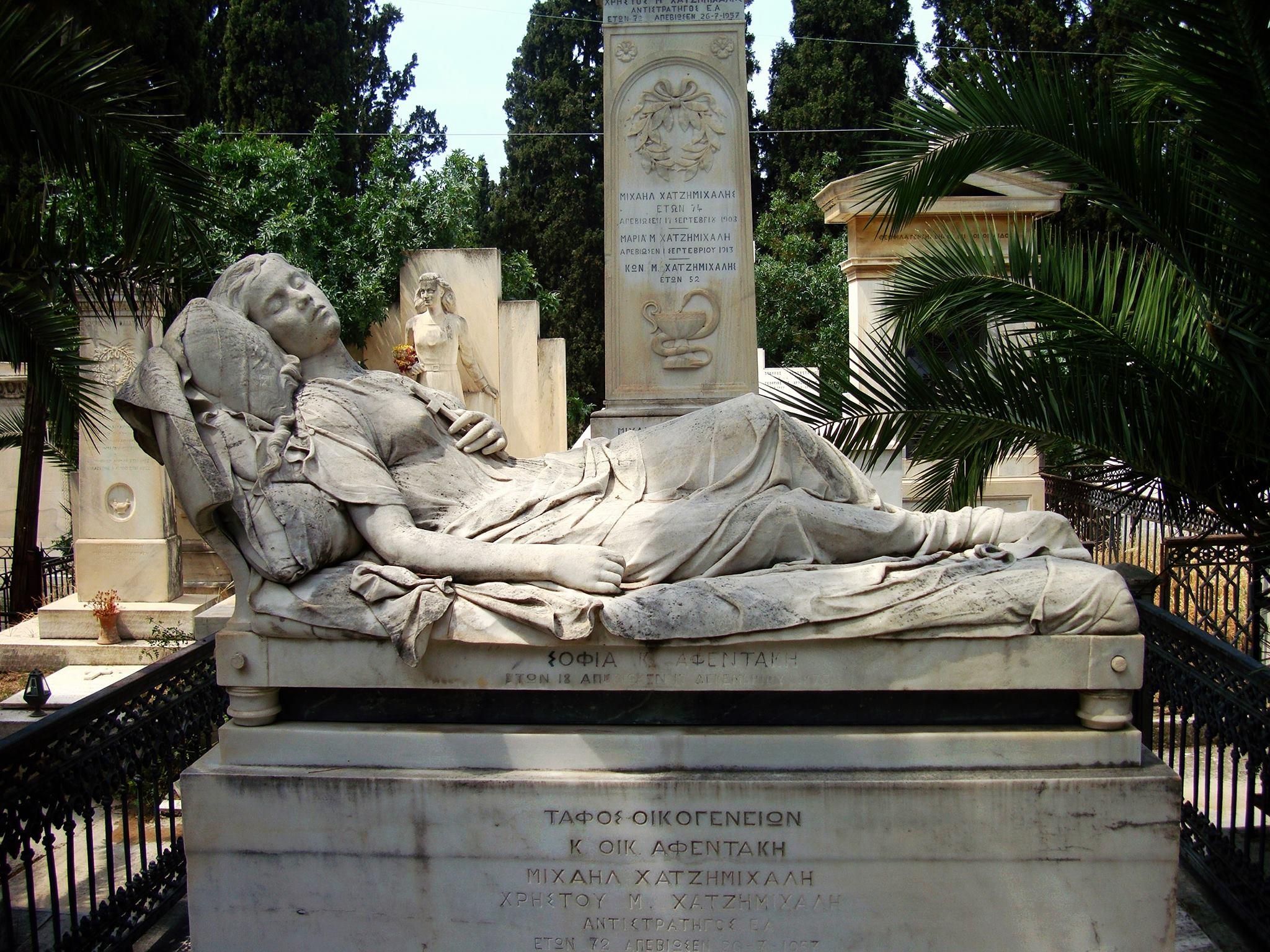 Κοιμωμένη του Χαλεπά