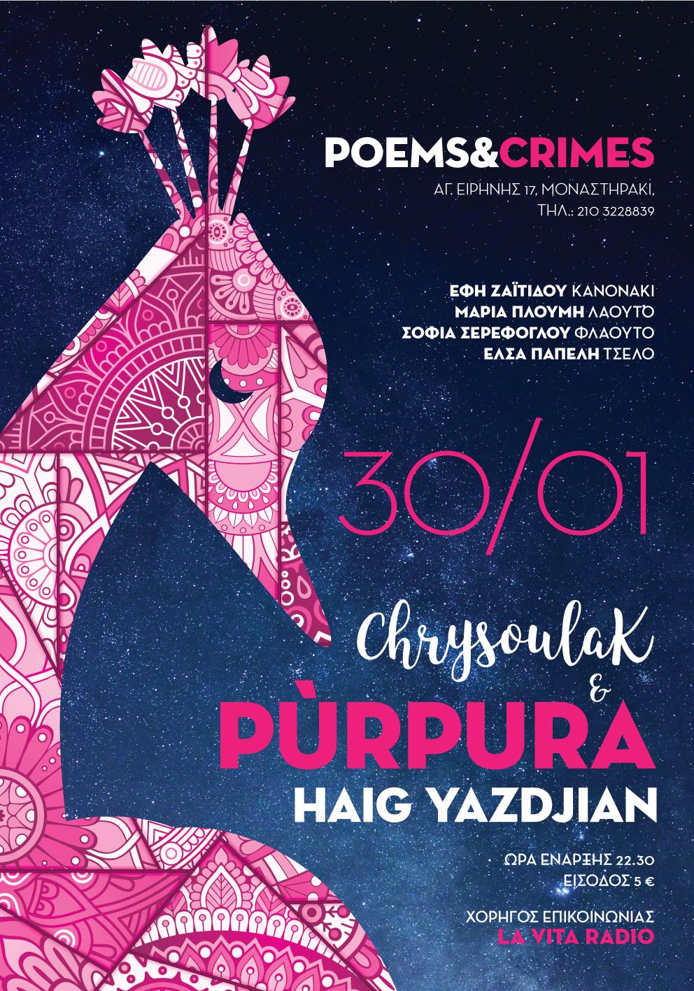 PosterPurpura2017Final