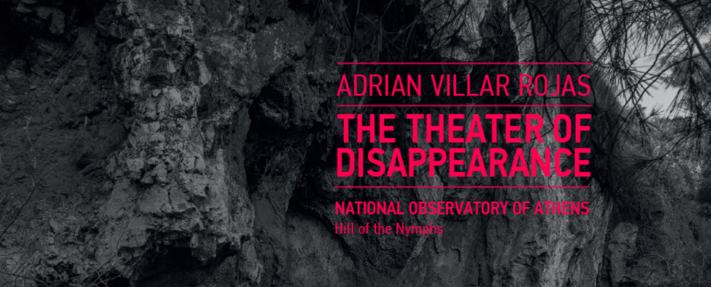 Το θέατρο της εξαφάνισης ή πώς ένας καλλιτέχνης από την Αργεντινή ξαναφτιάχνει πατρίδα