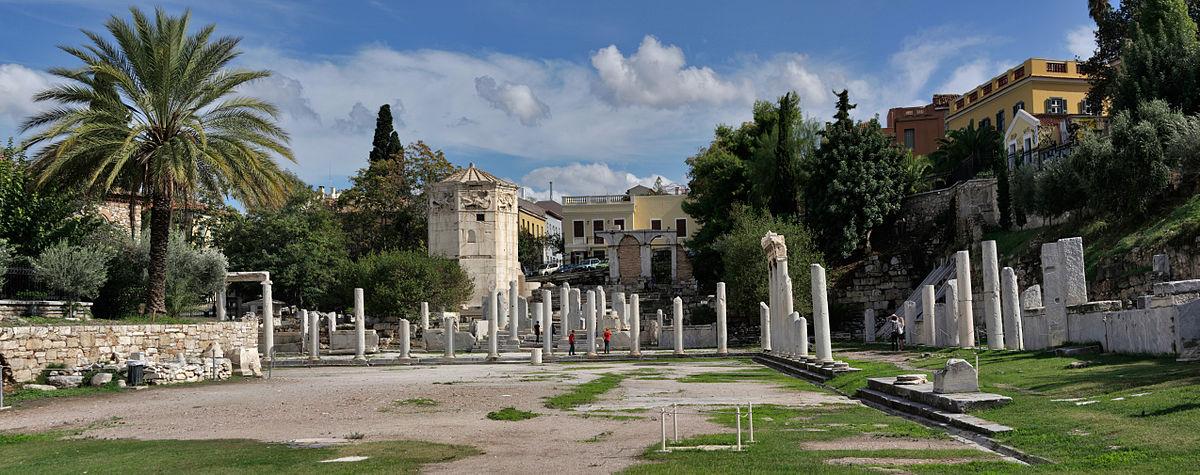 1200px-Athens_Roman_Agora