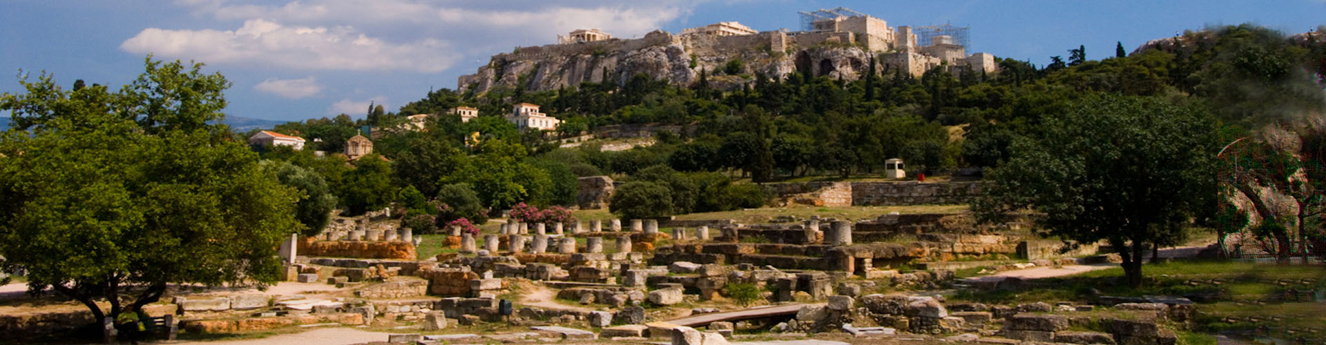 leisure-travel-ancient-agora-top