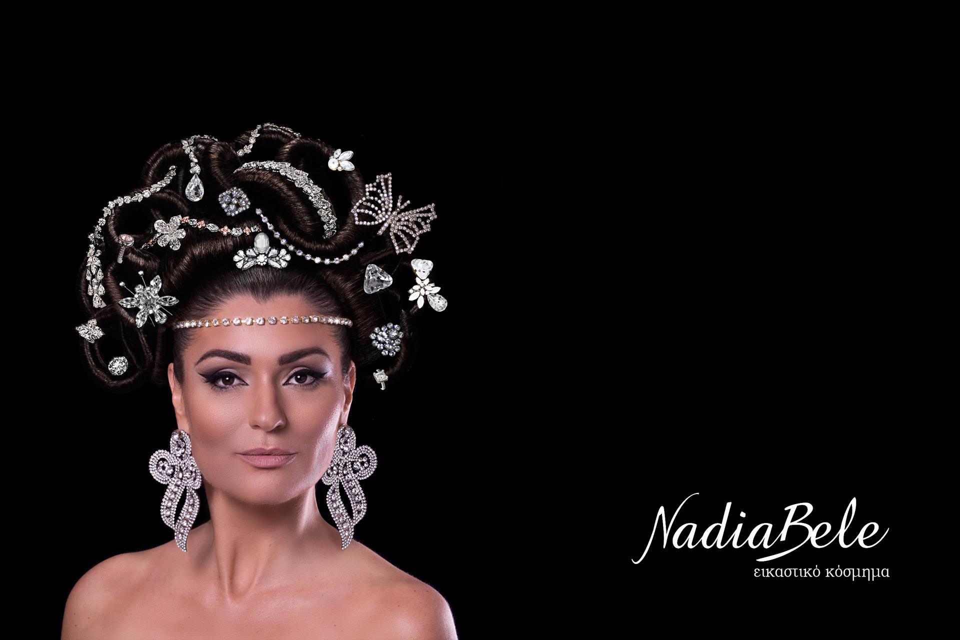 nadia_site