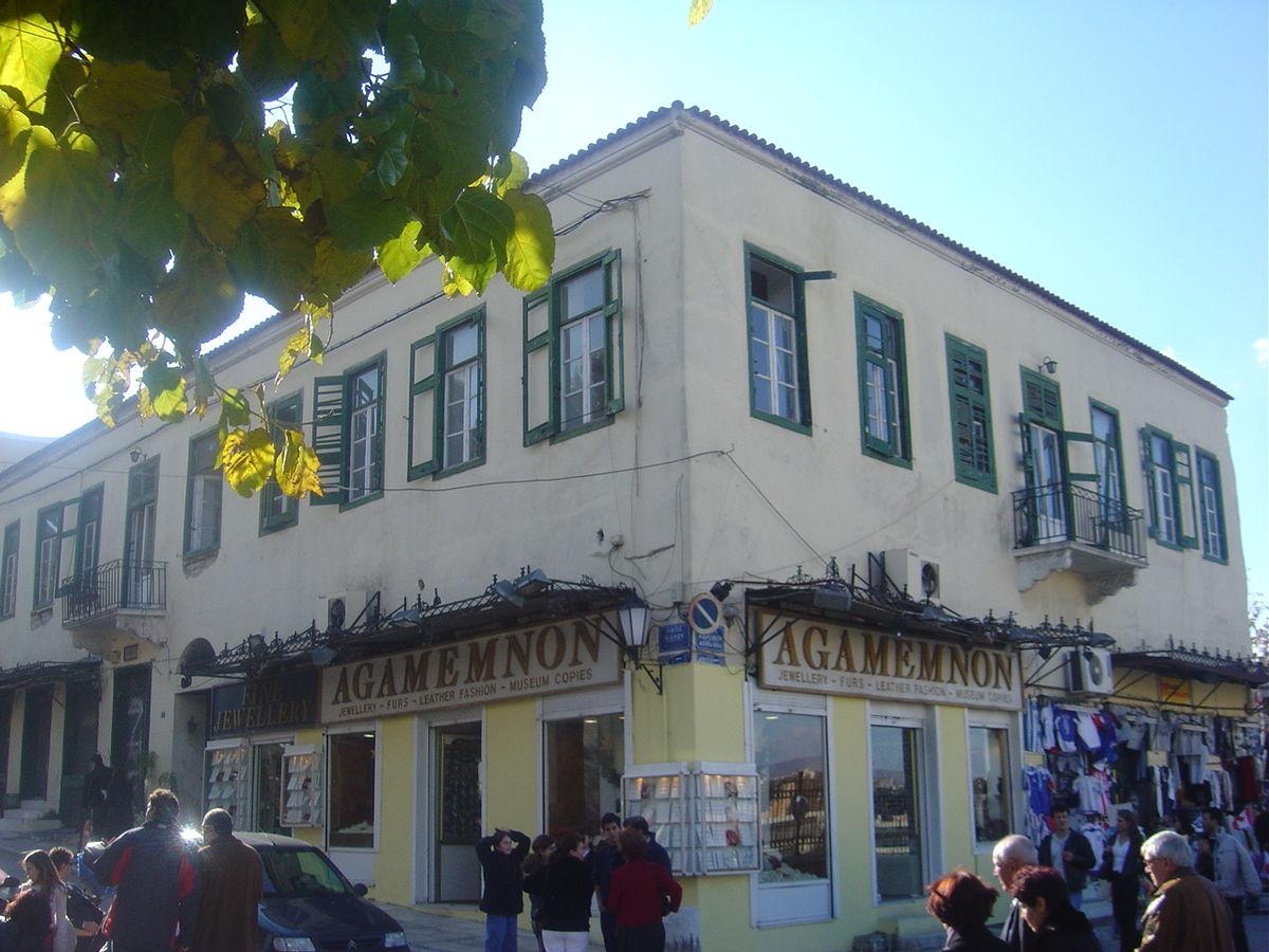 Ξενοδοχείο Αίολος στην Αιόλου και Αδριανού