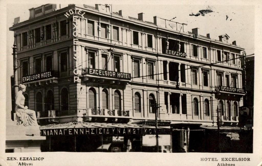 Ξενοδοχείο Excelsior στην πλατεία Ομονοίας