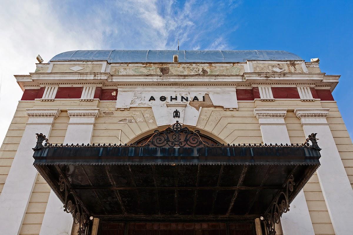 Σιδηροδρομικός Σταθμός Πελοποννήσου