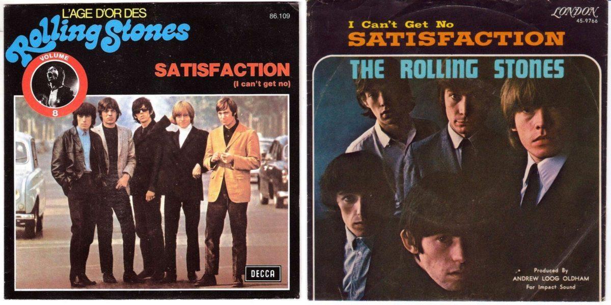 Μια χάλια συναυλία, ένα μαγνητοφωνάκι, ροχαλητό και έχουμε το Satisfaction των Rolling stones