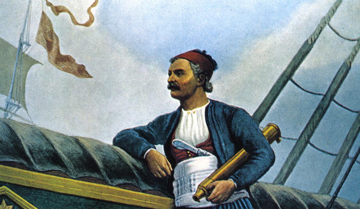 Σύμφωνα με τον Κολοκοτρώνη, ο Ανδρέας Μιαούλης ήταν ο πρόεδρος της θαλάσσης