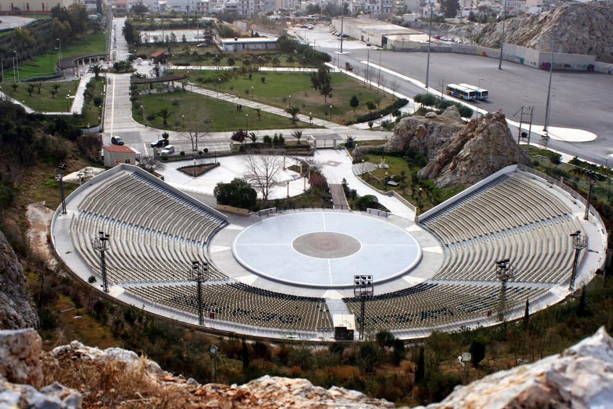 Κατράκειο Θέατρο Νίκαιας