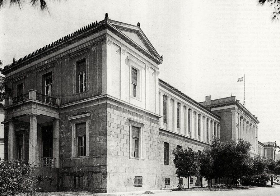 Η Στρατιωτική Σχολή Ευελπίδων / Πρωτοδικείο Αθηνών