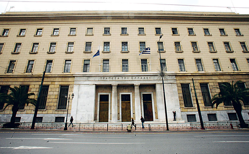 Η Τράπεζα της Ελλάδος στην οδό Πανεπιστημίου