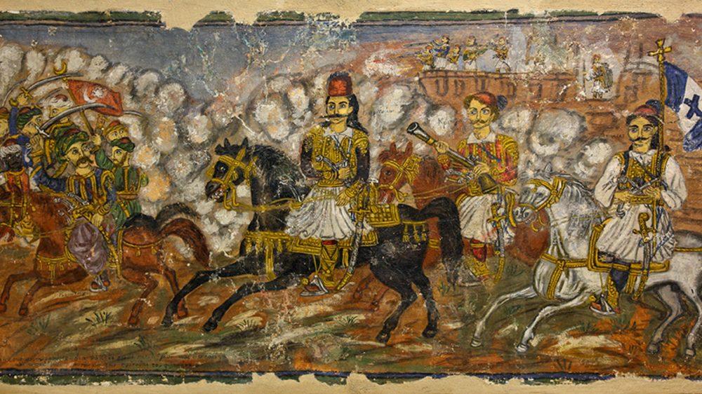Θεόφιλος - Ένας μεγάλος ζωγράφος με φουστανέλα
