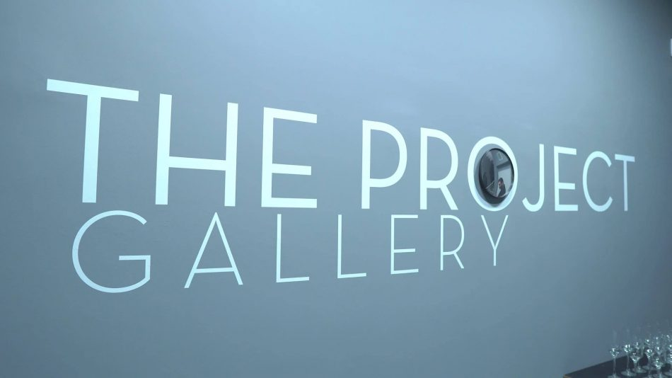 the Project Gallery - H τέχνη δεν είναι, ούτε πρέπει να αφορά λίγους