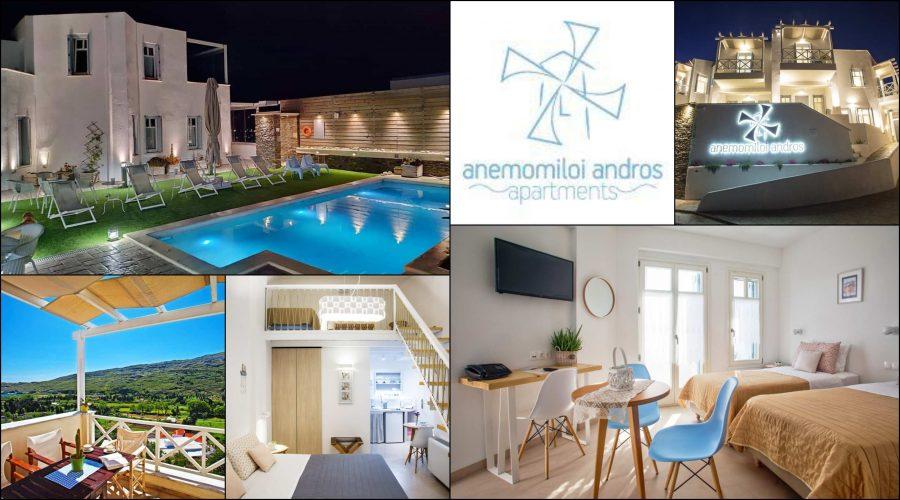 Κερδίστε ένα διήμερο στην Ανδρο στο Anemomiloi Andros apartments