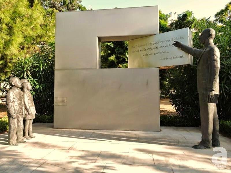 Μνημείο Έλληνα Δασκάλου