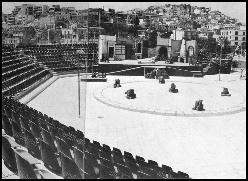 Μενάνδρειο Δημοτικό Θέατρο ή αλλιώς Δελφινάριο