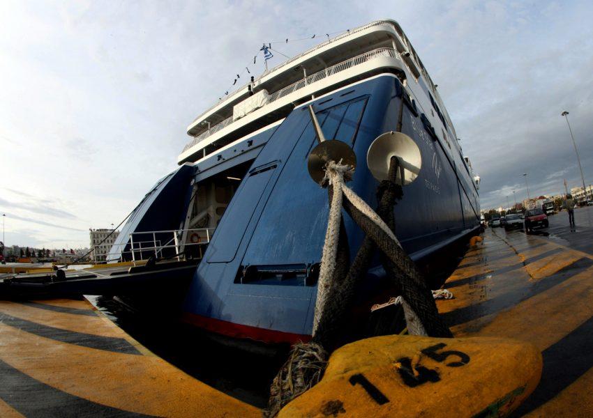 Δικαιώματα επιβατών στις θαλάσσιες ενδομεταφορές