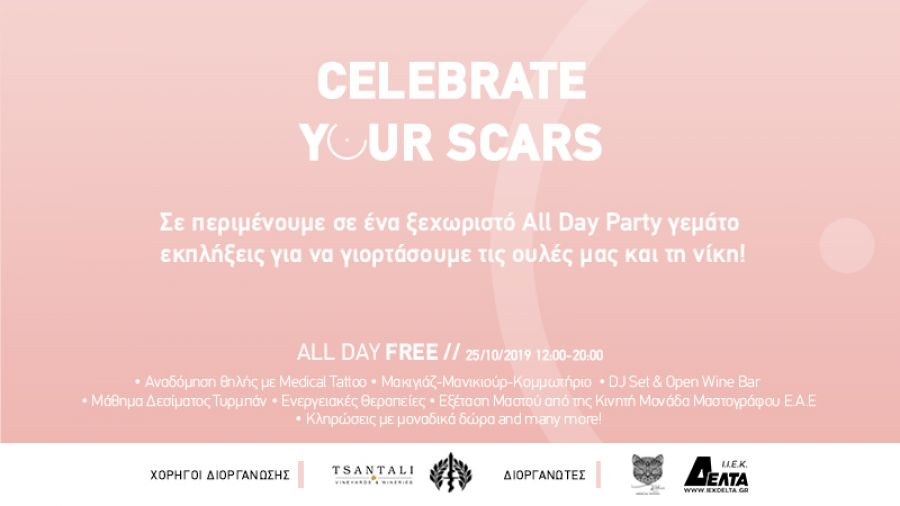 CELEBRATE YOUR SCARS