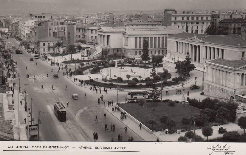 Η Αθήνα μέσα από ασπρόμαυρες παλιές φωτογραφίες