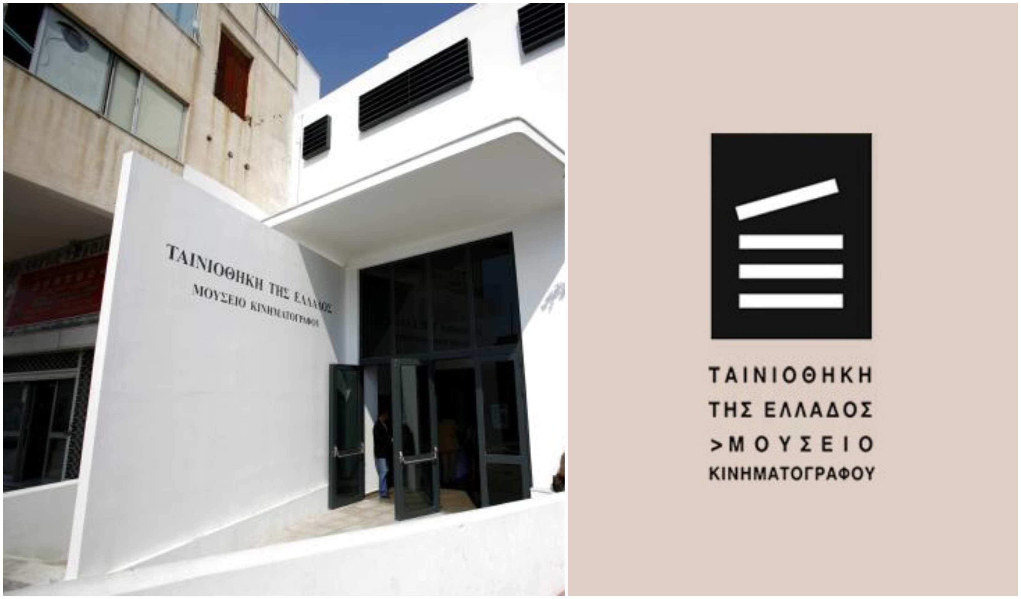 Ταινιοθήκη της Ελλάδος