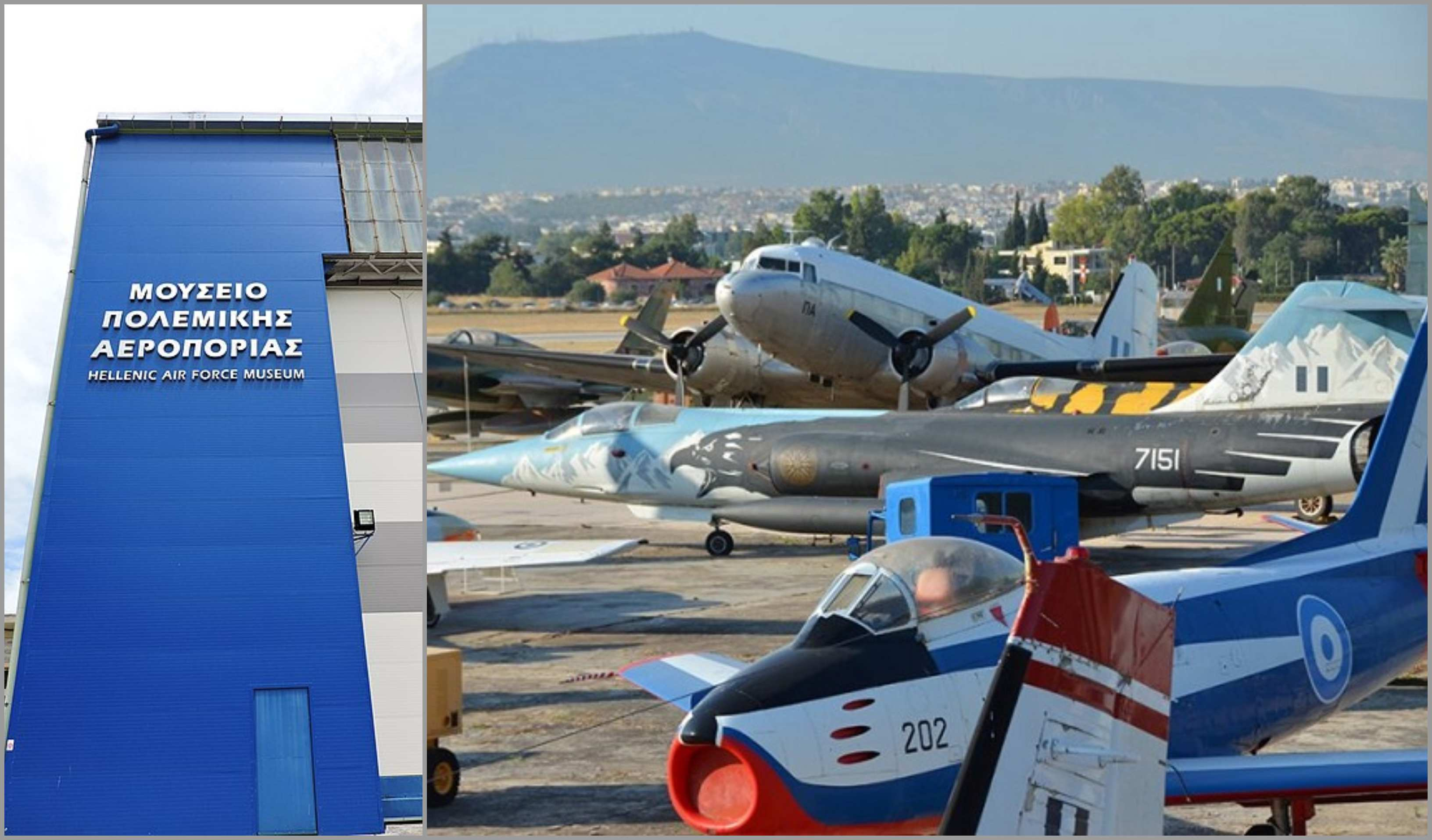 Ελληνικό Μουσείο Πολεμικής Αεροπορίας