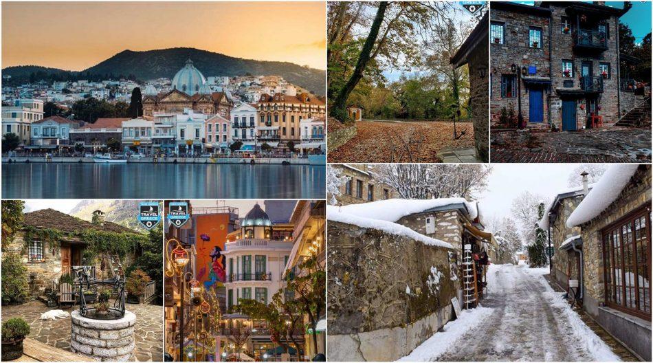 Η Ελλάδα τις γιορτές, μέσα από τα social media